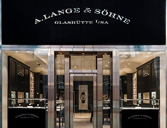 A. Lange & Söhne Boutique Miami