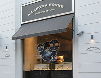 A. Lange & Söhne Boutique Moscow