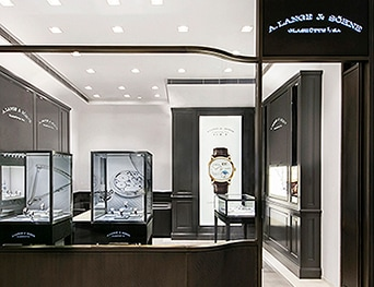 A. Lange & Söhne Boutique Peking, SKP