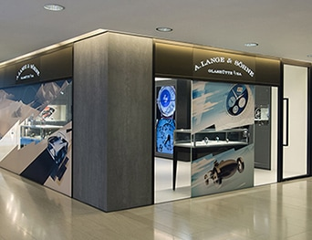 A. Lange & Söhne Boutique Hongkong, Prince's Building