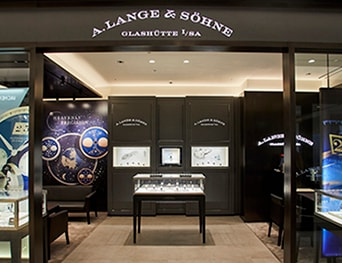 A. Lange & Söhne Boutique Seoul, Namsan Central Tower