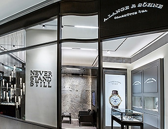 A. Lange & Söhne Boutique Xi'an