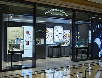 A. Lange & Söhne Boutique Macau, Galaxy Macau Resort