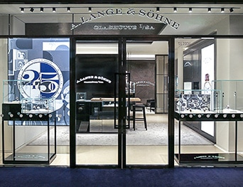 A. Lange & Söhne Boutique Beijing, China World